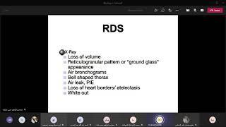 Dr amal damra - 26/7/2021 pt 2 RDS