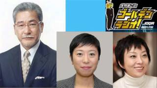 政治家の辻元清美さんが、安倍政権の歯止め役としての民主党の役割と民...