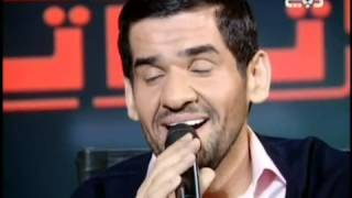 hello lionel richie cover by Hussain El Jasmi