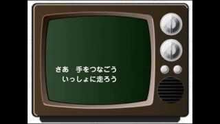 学校教育番組「さわやか3組」主題歌 東京放送児童合唱団が歌う初期バー...