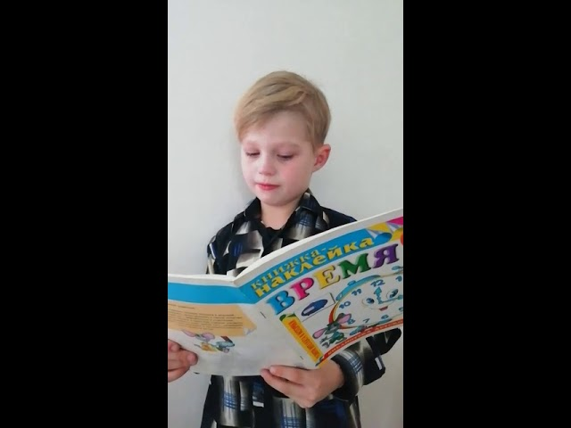 Изображение предпросмотра прочтения – ДмитрийБабенков читает произведение «Стихотворение в прозе. Русский язык» И.С.Тургенева