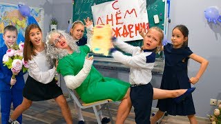 Teacher's Birthday! What have we done ?! MOM BALDI will not forgive us!