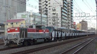 【甲種輸送】DE10 1662/1726牽引、相鉄12000系  2020.2.11
