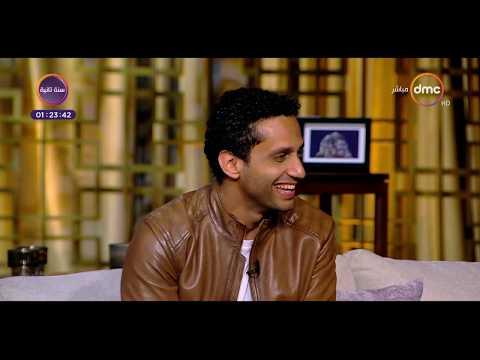 سنة 2 dmc - لقـاء مع أسرة مسلسل أبو العروسة 2 مع الإعلامية إيمان الحصري
