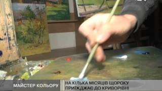 Ігор Гапон готує розписи до церкви у селі К...