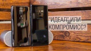 Сравнение Samsung Galaxy Note 9 и OnePlus 6 - платим меньше - получаем меньше, или наоборот?