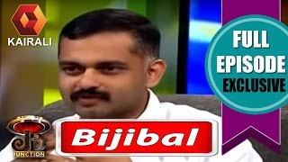 JB Junction: Bijibal - Part 1 | 7th February 2015