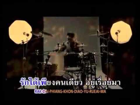 ความทรงจำสุดท้าย - Silent Scream [Official MV]