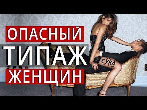 """ОЧЕНЬ СМЕШНАЯ КОМЕДИЯ! НОВИНКА! """"Женщины Против Мужчин"""" РУССКИЕ КОМЕДИИ НОВИНКИ, ФИЛЬМЫ HD, КИНО"""