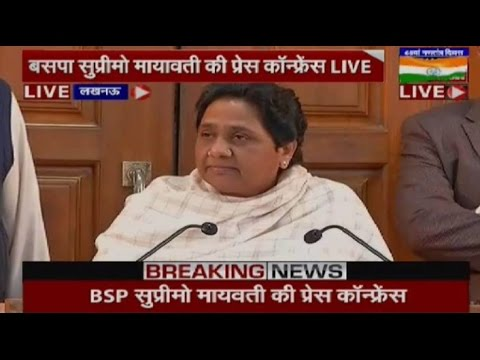 Live :BSP Supremo Mayawati addresses media in Lucknow