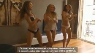 Девчонки Отжигают! Подборка зажигательных танцев!