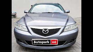 Автопарк Mazda 6 2003 года (код товара 33573)