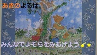 1997年に発行された絵本です。 1年は365日… 春・夏・秋・冬… 季節の楽し...