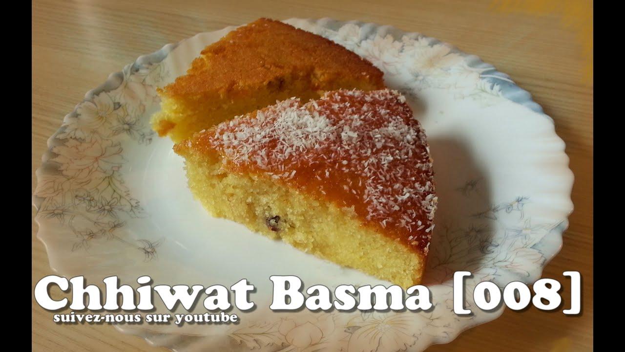 Chhiwat basma 008 gateau de semoule marocain for Amour de cuisine basboussa