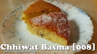 Chhiwat Basma [008] - Gateau de Semoule marocain كيكة السميدة