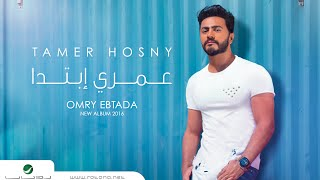 omry ebtada  tamer hosny english subtitled عمري إبتدا   تامر حسني