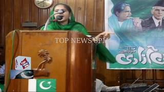 14 August Show Best SPEECH Of Muzaffargarh GIRL Pakistan 2018