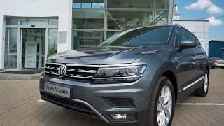 VW Tiguan Allspace - 2.0 TSi, 180 к.с./132 кВт