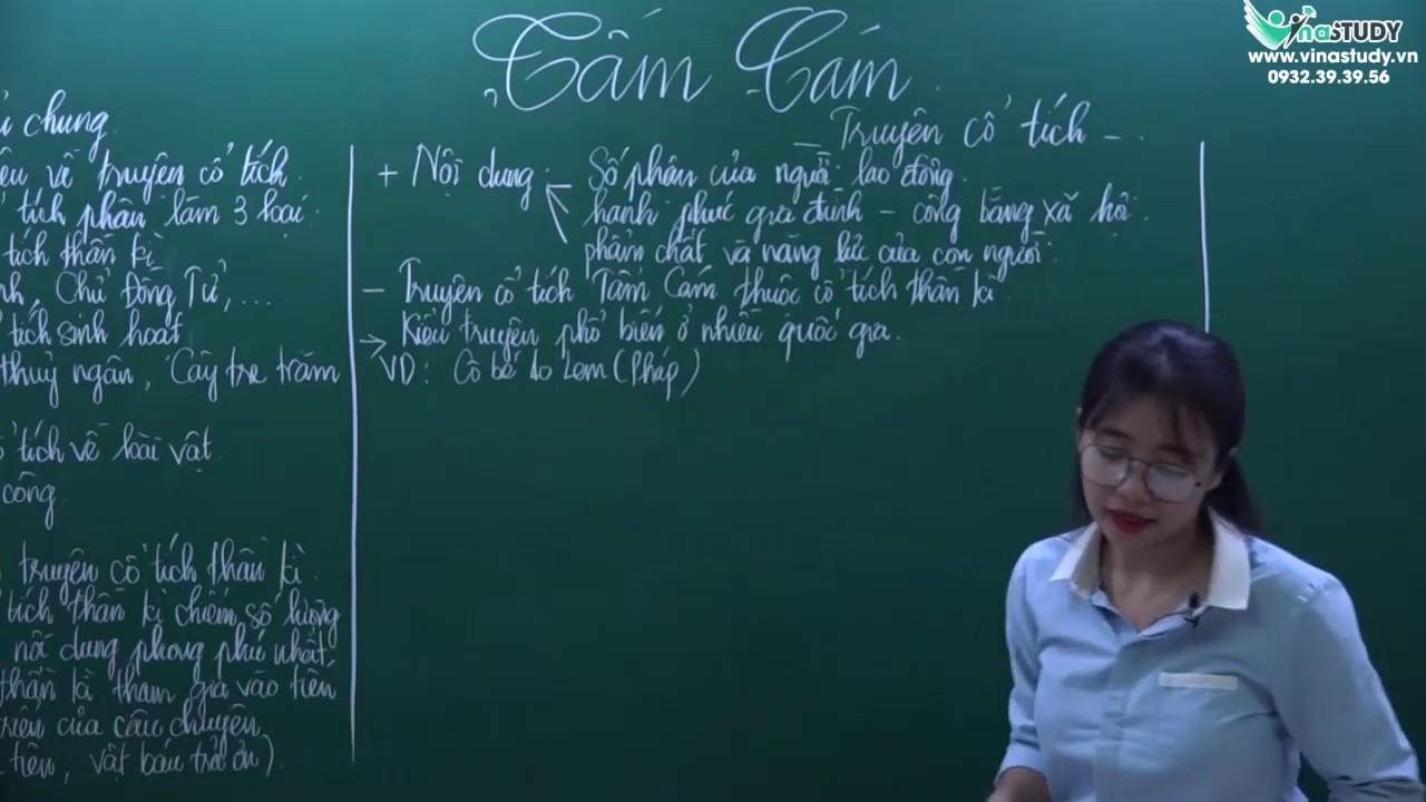 Ngữ văn lớp 10 - Tấm Cám - Cô Thu Nga - Vinastudy.vn - Học trực tuyến