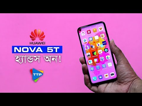 The Gorgeous Nova 5T: Unboxing & First Impression In Bangla