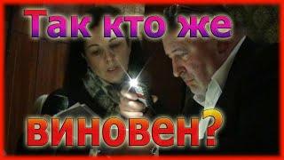 Мэр Сочи Пахомов и обманутые дольщики // Как остановить произвол Часть 2.