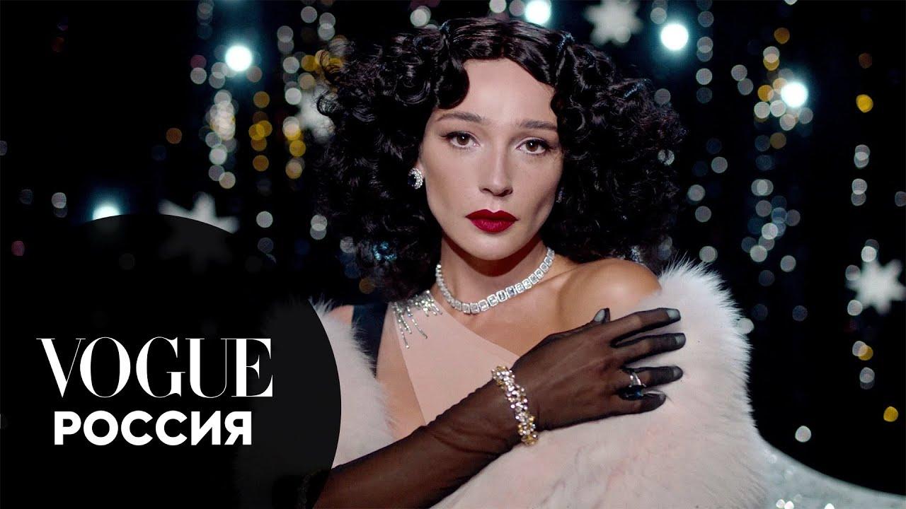 Настя Ивлеева отвечает на 33 вопроса Vogue Россия