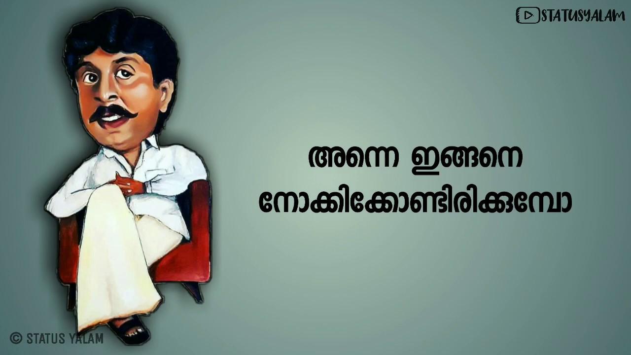 Sreenivasan comedy dialogue lyrical whatsapp status ...