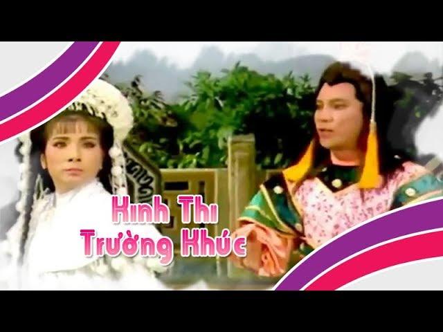 Phượng Mai Thanh Sang | Điệu hồ quảng TRƯỜNG KHÚC và KINH THI | Cải Lương Tôi Yêu