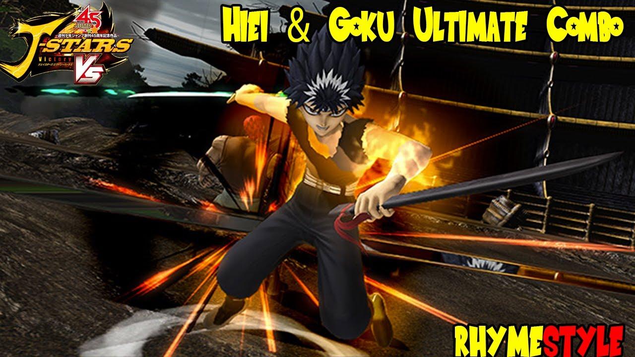 J-Stars Victory VS Online: Hiei's Fist of Mortal Flame & Goku's Meteor Combo