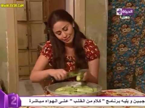 (Maktoub 3ala Algebien) Series Ep 13 / مسلسل (مكتوب على الجبين) الحلقة 13