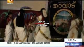 Tharavadu Riyadh Eid & Onam 2012 Amrita Gulf News