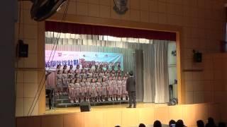 學校合唱教學伙伴計劃音樂會2017 大埔舊墟公立學校(寶湖道