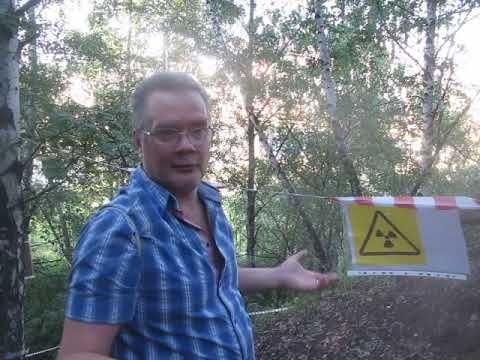 Один из участков радиоактивного загрязнения у МЗП огорожен!