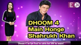 Shahrukh Khan Announced his Next Film DHOOM 4