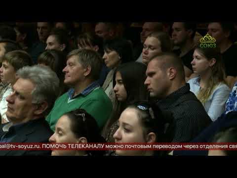 А.И.Осипов .Краснодар 2019 год.Нужен ли Христос человеку?