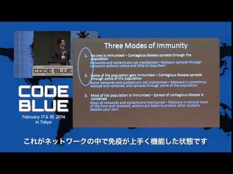 情報セキュリティ国際会議「CODE BLUE」11月に開催〜基調講演にGeohot氏を招聘〜