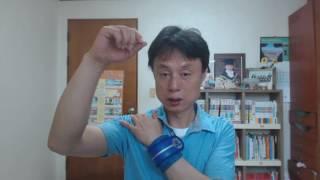 오십견 3일 치료법, 고질적인 어깨통증 / 동영상 아래 댓글을 꼭 읽어보세요.