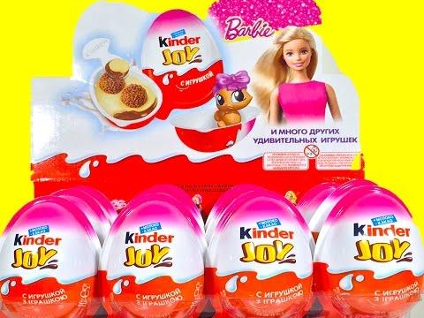 Киндер Сюрпризы Барби Профессии,Unboxing Kinder Surprise Barbie Collection