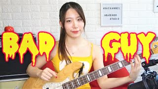 Billie Eilish – bad guy (Bass cover by Aakaringo) ベースカバー-(質問コーナーあるから最後まで見てね)