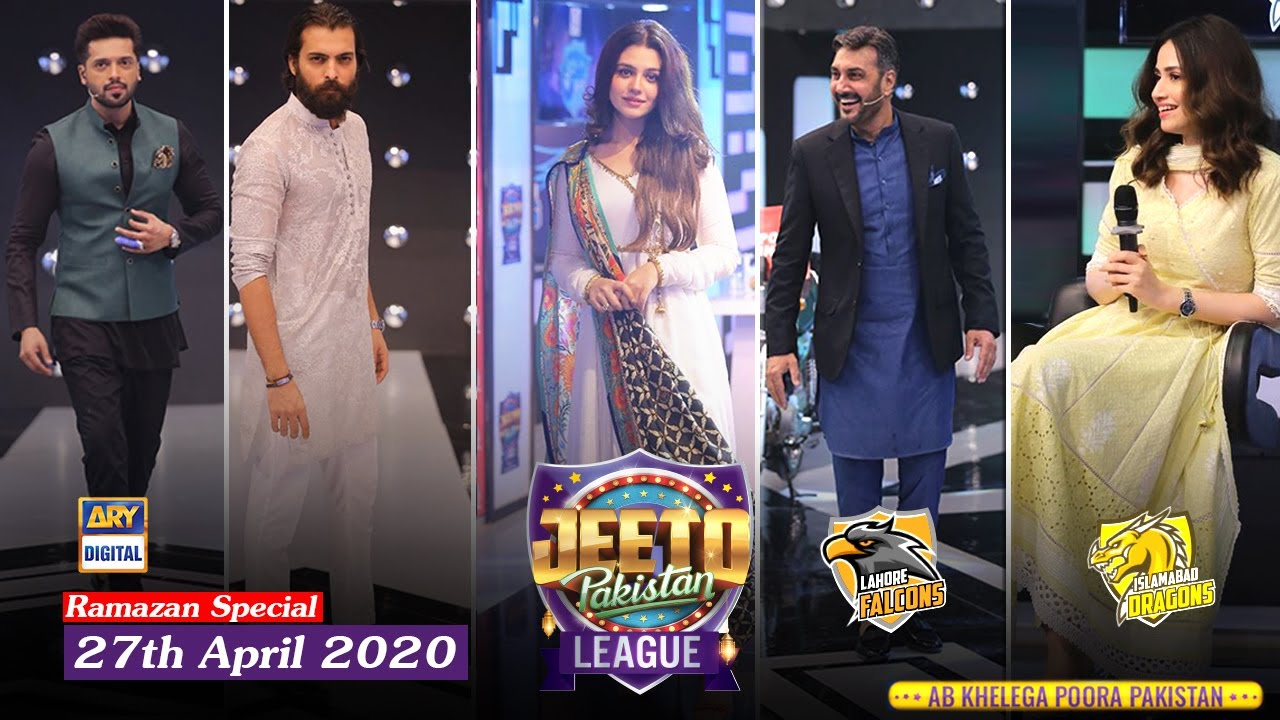Jeeto Pakistan League | Ramazan Special | 27th April 2020 | ARY Digital