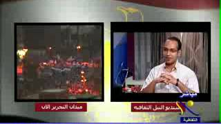 Taha Selim, AUC SPS President talks in Thourtna Show 1.mp4 Thumbnail