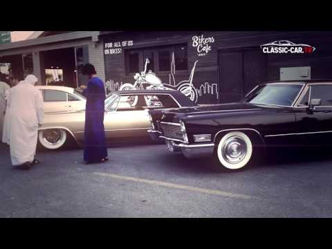Cadillac Meeting Biker´s Cafe Dubai