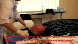 Мытье головы больного с инсультом