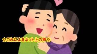 女の子より可愛い男の子:千葉雄大と 中村昌也のラブラブ話の一部始終で...