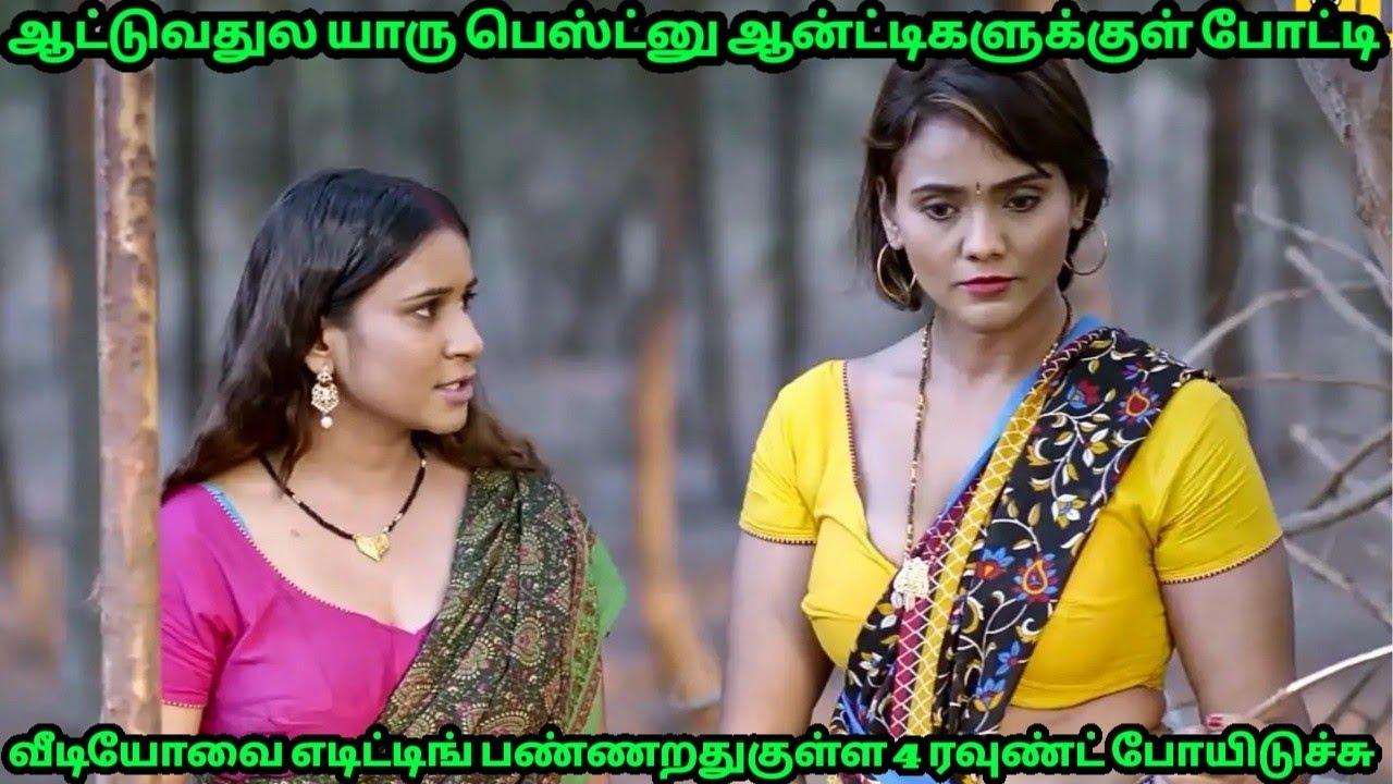 Download பெருத்த மாம்பழம் கொண்ட மருமகள்🍑   Mr. Vendakka 2   Mr Hollywood   Raathiri Rajangam   Kilma Review