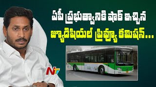 Shock To AP Govt || Judicial Preview Committee Opposes Electric Buses Proposal