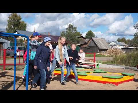Луза  Открытие детской игровой площадки в д Соколино 15 09 2018 г Видеофрагменты мероп