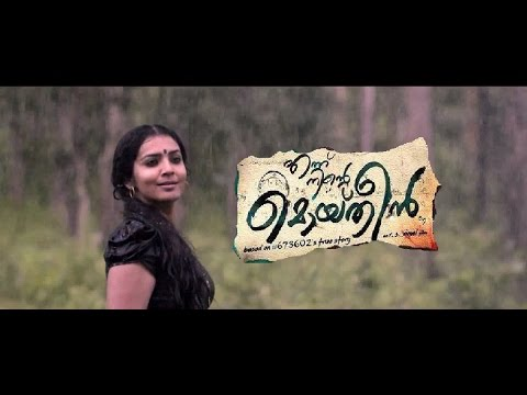 Ennile song!! Ennu ninte moideen (fan made)