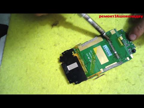 Продажа запчасти для мобильных телефонов fly в интернет-магазине vcland. Доставка. Тачскрин для fly iq239 era nano 2 (черный) ( оригинал).