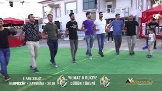 """Sipan Xelat Yılmaz Rukiye Düğün Töreni """"Gowend 1"""" Kerpiçköy / Haymana / 2018"""